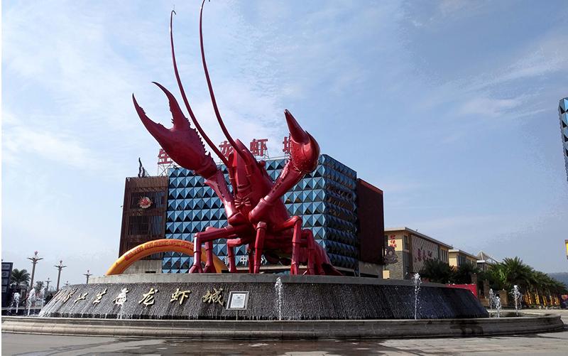 中国潜江生态龙虾城2.png